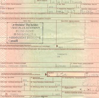 1993年澳星在中国推出加拿大移民业务
