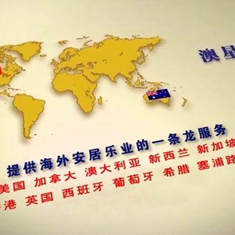 2004年澳星成立海外公司向客户提供一条龙服务