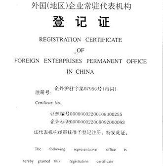 2000年澳星在上海开张