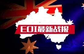澳星移民客户获得2016-17财年12月第二轮EOI邀请-澳星